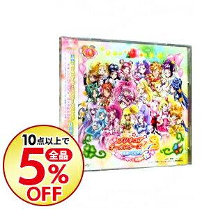 【中古】【CD+DVD】「映画プリキュアオールスターズDX3 未来にとどけ!世界をつなぐ☆虹色の花♪」主題歌−キラキラKawaii!プリキュア大集合♪−いのちの花− /