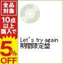 【中古】【CD+DVD ステッカー】Let's try again 期間限定盤 / チーム アミューズ!!