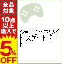 【中古】Xbox360 ショーン・ホワイト スケートボード