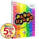 【中古】Wii みんなのリズム天国...