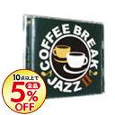 Omnibus - 【中古】COFFEE BREAK JAZZ 2 / オムニバス