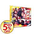 【中古】【CD+DVD・生写真】フライングゲット(Type−A) / AKB48