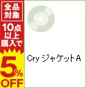 【中古】【CD+DVD】Cry ジャケットA / DiVA