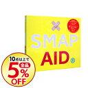 【中古】SMAP/ SMAP AID 期間限定盤【ハンカチ 三方背BOX付】