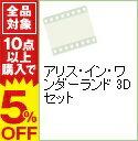 【送料無料】【10点購入で全品5%OFF】