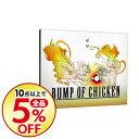 【中古】【CD+DVD】ゼロ 期間限定盤 / BUMP OF CHICKEN
