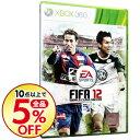 【中古】Xbox360 FIFA 12 ワールドクラス サッカー