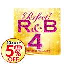 【中古】【2CD】パーフェクト!R&B 4−ウィークエンド プレイリスト / オムニバス