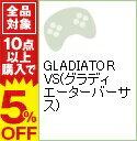 【中古】PS3 GLADIATOR VS(グラディエーターバーサス)
