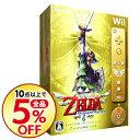 【中古】Wii 【Wiiリモコンプラス・CD同梱】ゼルダの伝説 スカイウォードソード ゼルダ25周年パック 初回限定版