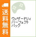 【中古】PS3 ウィザードリィ パーフェクトパック