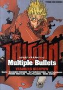 【中古】RIGUN−Multiple Bullets / アンソロジー
