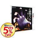 【中古】N3DS 心霊カメラ −憑いてる手帳−