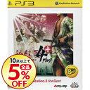 【中古】PS3 侍道4 plus PlayStation3 the Best