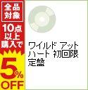 【中古】【CD+DVD】ワイルド アット ハート 初回限定盤 / 嵐