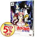 【中古】PSP 【DVD同梱】魔法少女まどか☆マギカ ポータブル 通常契約パック
