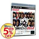 【中古】PS3 プロ野球スピリッツ 2012