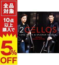 【中古】【2CD】2CELLOS Japanese Deluxe Edition / 2CELLOS
