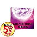 【中古】【CD+DVD スリーブケース・56Pライナーノーツ&ブックレット・ステッカー付】Mr.Children 2005−2010〈macro〉 初回限定盤..