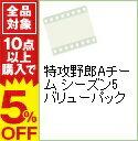 【中古】特攻野郎Aチーム シーズン5 バリューパック / 洋画