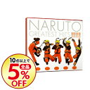 【中古】【CD+DVD】「NARUTO」GREATEST H...