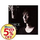 【中古】【CD+DVD】VOICE 199X 初回盤 / 青木隆治