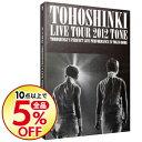 【中古】【ブックレット2冊・BOX付】東方神起 LIVE TOUR 2012 -TONE- 初回限定版 / 東方神起【出演】