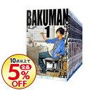 【中古】バクマン。 <全20巻セット> / 小畑健(コミックセット)