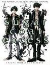 【中古】sugar coat excess / 峰倉かずや