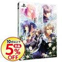 【中古】PSP 【原画集・CD同梱】白華の檻 −緋色の欠片4− 限定版