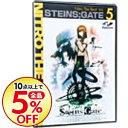 【中古】PC 【シリアルコード記載用紙同梱】STEINS;GATE 廉価版(Nitro The Best! Vol.5)