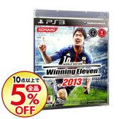 【中古】PS3 ワールドサッカー ウイニングイレブン 2013
