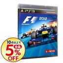 【中古】PS3 F1 2012 [VIP PASS CODE付属なし]