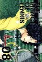 【中古】テニスの王子様 Season3 【完全版】 8/ 許斐剛