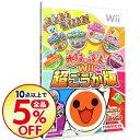 【中古】Wii 太鼓の達人Wii 超ごうか版