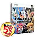 【中古】PS3 【ステッカーセット付】CHAOS;HEAD ダブルパック