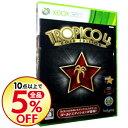 【中古】Xbox360 トロピコ4 ゴールドエディション