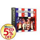 【中古】【CD+DVD】KETSUNOPOLIS 8 / ケ...