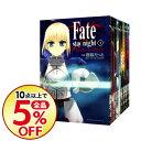 【中古】【全品5倍】Fate/stay night <全20...