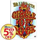 【中古】B'z LIVE−GYM 2005−CIRCLE OF ROCK− 【スリーブケース・歌詞付】/ B'z【出演】