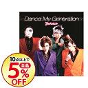 【中古】Dance My Generation / ゴールデンボンバー