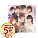 【中古】【CD+DVD】Berryzマンション9階 / Berryz工房