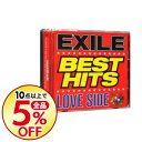 【中古】【2CD+2DVD】EXILE BEST HITS−LOVE SIDE/SOUL SIDE− / EXILE