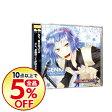 【中古】シチュエーションCD&PCゲーム「シノバズセブン」05.元気 / 杉山紀彰