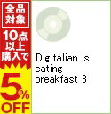 【中古】【2CD】Digitalian is eating breakfast 3 / 小室哲哉