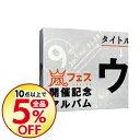 【中古】【3/1限定、最大10倍!要エントリー】嵐/ 【4CD】ウラ嵐マニア