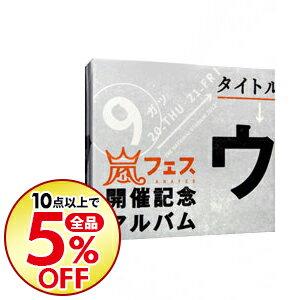【中古】【4CD】ウラ嵐マニア / 嵐