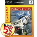 【中古】PS3 ニード・フォー・スピード プロストリート+シフト EA BEST HITS ダブルバリューパック