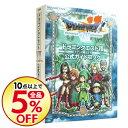 【中古】ドラゴンクエストVIIエデンの戦士たち公式ガイドブック / スタジオベントスタッフ