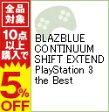 【中古】PS3 BLAZBLUE CONTINUUM SHIFT EXTEND PlayStation 3 the Best